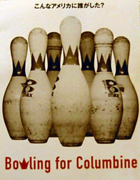 Bowling For Columbine Japanese flyer
