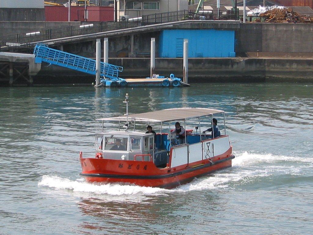Midori-maru ferry